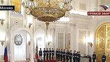 В День России Дмитрий Медведев вручает Государственные премии за 2008 год. По традиции церемония проходит в Георгиевском зале Большого Кремлевского дворца