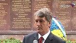 Во время празднования Дня военно-морских сил Украины произошел скандал