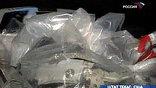 Обломки упаковывают в пластиковые мешки и перевозят на авиабазу Барксдейл в Луизиану