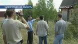 Рабское подполье в Нижегородской области