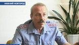 Подробнее об этом - Евгений Воронин - начальник 6-й оперативно-розыскной части ГУВД по Нижегородской области: спастись удалось не всем - задержанные рабовладельцы подозреваются в зверском убийстве, как минимум, двух человек