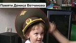Маша Ветчинова, которой сейчас всего два с половиной года все еще ждет, когда папа вернется из командировки.