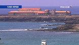 За освобождение сухогруза Arctic Sea с российским экипажем на борту пираты требовали миллион евро
