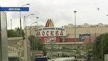"""Вещевые рынки Москвы - объекты """"секретные"""". Там частная земля, охранники и большие финансовые интересы"""