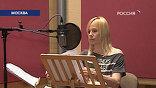 """""""Радио России"""" возрождает традицию знаменитых некогда радиопостановок литературной классики"""