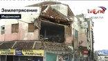 Стены некоторых зданий покрыла паутина трещин, другие постройки и вовсе превратились в груды обломков.