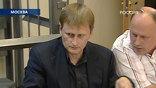 Черёмушкинский суд Москвы приступил к слушаниям по делу Дмитрия Худоярова, обвиняемого в жестоком обращении с животными