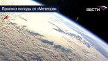 """Спутник """"Метеор-М"""" номер один будет работать на круговой солнечно-синхронной орбите высотой 830 километров в течение пяти лет"""