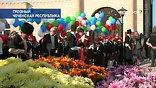 Сотни белых голубей и разноцветные воздушные шары взмыли в небо, символизируя появление в Грозном самого крупного развлекательного центра
