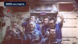 Впервые за историю МКС на орбите работал экипаж из шести человек. Тесно не было