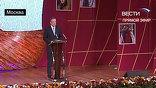 Яковенко: по степени распространения русский язык находится на пятом месте в мире