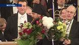 """В Москве завершился фестиваль классической и современной музыки """"Страна Воскресения"""". Исполнялись произведения, посвященные духовному возрождению человека"""
