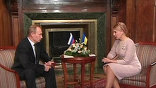 Встреча Путина и Тимошенко