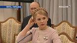В течение нескольких секунд украинский премьер лишь делала вид, что подписывает документ. И в итоге, все же попросила другую ручку.