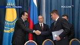 Премьер Владимир Путин сегодня принял участие в работе Совета глав правительств СНГ в Ялте, где была одобрена Концепция сотрудничества в энергетике. Накануне прошли его переговоры с Юлией Тимошенко.
