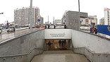 Открыты три новые станции на Арбатско-Покровской линии метро
