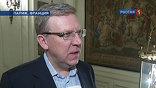 """""""Франция - это высочайшая культура. Финансовая в том числе"""", - сказал министр финансов РФ Алексей Кудрин."""