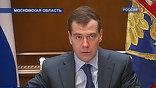 Россия не отказывается от планов создать в Москве международный финансовый центр. Это подтвердил Дмитрий Медведев на президентском совете по развитию финансового рынка.