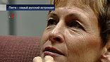 Пегги Уитсон вошла в историю как первая женщина – командир МКС