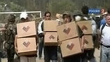 Местные власти установили личности 452  погибших