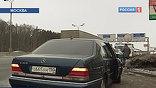 Следственный комитет при прокуратуре России возбудил дело против сотрудников ГИБДД в связи с недавним скандальным инцидентом на МКАД. 5 марта, пытаясь поймать вооруженных преступников, инспекторы ГИБДД перекрыли трассу