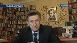 Александр Свистунов: Местная власть потакает националистам