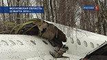 Ту-204, который в ночь на вторник не долетел до столичного Домодедова и упал в лесу, садился в штатном режиме