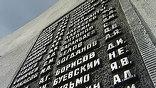 В Калининградской области братская могила воинов Великой Отечественной войны вычеркнута из списков мемориалов и забыта властями
