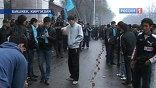 В Бишкеке мобильные группы местной милиции и внутренних войск Киргизии патрулируют улицы города
