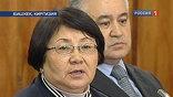 Глава временного правительства Киргизии Роза Отунбаева заявила, что через полгода, положенных по закону, в стране состоятся президентские и парламентские выборы