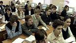 """""""Граждановедение"""" - урок, на котором учащиеся оценок не получают. Учитель старается говорить с детьми предельно откровенно. Тема: что такое нежеланные дети"""