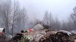 Авиакатастрофа унесла жизни 96 людей