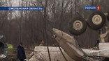 Главный военный прокурор Польши Кшиштоф Парульский сказал сегодня, что работу российских коллег он оценивает высоко. И собранным материалам польские следователи полностью доверяют.