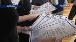 """""""Покори Воробьевы горы!"""" - под таким названием уже шестой год подряд проводится Всероссийская Олимпиада для талантливых старшеклассников"""