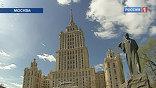 """Гостиница """"Украина"""" вновь готова принимать постояльцев. В знаменитой высотке на Кутузовском проспекте завершена масштабная реконструкция."""