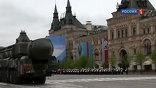 На Красной площади состоялась последняя репетиция главного праздничного мероприятия