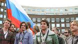 """""""Евровидение-2010"""""""
