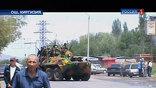 В Киргизии массовые беспорядки распространились на всю южную часть страны