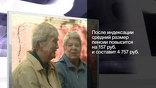Ну, а позже, на совещании по реализации федеральных целевых программ, Владимир Путин рассказал о повышении социальных пенсий. Сегодняшняя прибавка – 3,5% коснется четырех миллионов человек