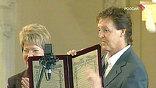 Диплом почетного доктора консерватории, кажется, по-настоящему растрогал сэра Пола