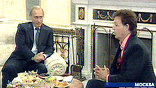 """В Кремле Маккартни принимает президент России и признается, что сам рос под песни """"Битлз"""""""
