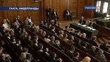 Международный суд ООН признал законным существование Косова как отдельного государства