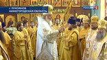 Патриарх Московский и всея Руси Кирилл  совершил молебен о спасении от пожаров и облегчении засухи в церкви Покрова Пресвятой Богородицы в городе Лукоянове.