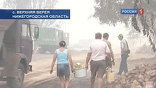 Все пострадавшие от лесных пожаров населенные пункты будут восстановлены на прежних исконных местах и в тех же границах