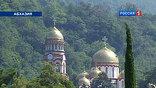 Почти 10 миллиардов рублей выделит Россия в будущем году Южной Осетии и Абхазии