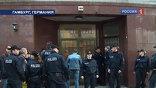 В Германии закрыли мечеть, где проводили встречи террористы, организовавшие нападение на США 11 сентября 2001 года