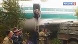 Транспортная прокуратура и Следственный комитет проверяют обстоятельства экстренной посадки самолёта Ту-154М в республике Коми. Место происшествия изучают криминалисты и комиссия Росавиации.