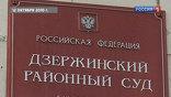 Цели Егора Бычкова были благородны, так отреагировал сегодня глава Госнаркоконтроля Виктор Иванов на решение нижнетагильского суда. Борца с наркоманией приговорили к трём с половиной годам колонии.