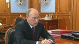 """""""Эта книга востребована и без знаний, без знаний того, что здесь изложено, у нас не будет полного представления о нашей стране, и мы не сможем думать о будущем"""", - считает Владимир Путин"""