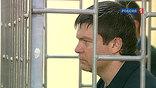 Арестованы главные подозреваемые в деле об убийстве 12 человек в станице Кущёвская. Это кандидат наук и бизнесмен Сергей Цапок, которого считают лидером местной банды и заказчиком преступления, а также депутат Сергей Цеповяз.